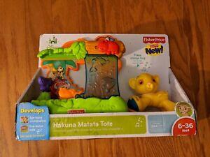 Hakuna Matata Tote Toy Disney Baby Simba Lion King Fisher Price - NEW