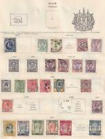 THAILAND - INTERESTING USED COLLECTION ON ALBUM PAGES - Z907