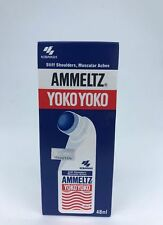 2 X 48ml Ammeltz Yoko for Stiff Shoulder Muscle Ache Neck Back Pain Relief
