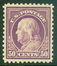 USA : 1917. Scott #517 without a doubt the nicest we have seen. PO Fresh, MNH