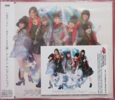 Berryz Kobo Asian Celebration JAPAN CD BRAND NEW & Rare Trading Card