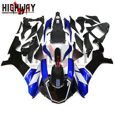 Fit Yamaha YZF R1 15 YZF-R1 2015 Injection ABS Plastic Fairing Kit ABS Monster