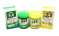 WANGPHROM Original Thai Herbal Massage Green & Yellow Balm Relief Pain 50g