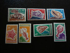 COTE D IVOIRE - timbre - yvert et tellier n° 311 a 317 n* (A7) stamp