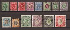 Somaliland 1912-19 SG 60-72 Fine Used Cat £ 550