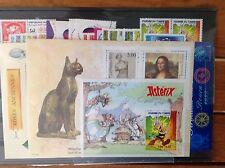 FRANCE  année complète 1999 ** luxe 80 timbres