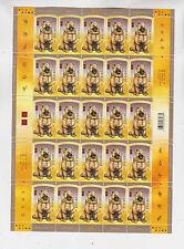 canada 2006 dog year,sheet  of 25,MNH         g1223