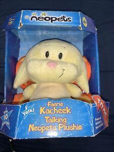 Rare Lim Ed 2003 Neopets Yellow and Orange Faerie Kacheek Talking Plush Doll NIB