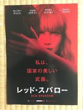JENNIFER LAWRENCE RED SPARROW JAPAN MINT CONDITION MOVIE THEATRE FLYER JAPANESE