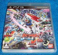 Sony PlayStation 3 Game - Kidō Senshi Gundam: Extreme Vs