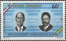 Timbre Personnages Giscard d'Estaing Gabon PA187 * lot 27272