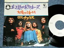 "LOS CHACOS Japan 1975 WHITE LABEL PROMO NM 7""45 POLONAISE"
