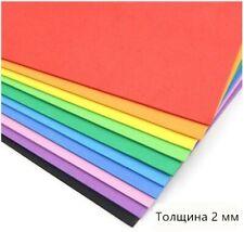 2 mm thickness 20 * 30 cm 10pcs DIY felt needLework foamiran KraFt paper Foam