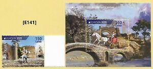 [E141] Albania 2020 Ancient Postal Roads. New issue