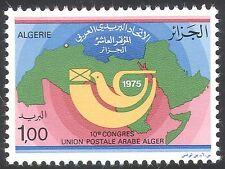 Algeria 1975 Carrier Pigeon/Arab Postal Union/Map/Birds/Animation 1v (n41387)