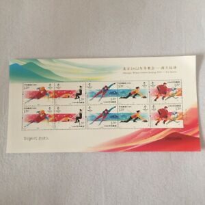 China 2020-25 Stamp 2022 Beijing Winter Ice Olympic Ice Sports Stamps Mini-sheet