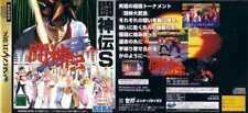 USED Toshinden S  SEGA SATURN JAPANESE IMPORT