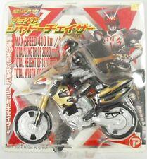 POPY Kamen Rider Blade - KAMEN RIDER CHALICE on Wild Slasher