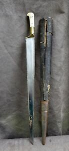 Antique and nice quality Islamic Khyber sword, Afghanistan. 19th. century