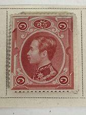 Siam Thailand Stamp 1883 Scott #2 Red Hinged on Album Page