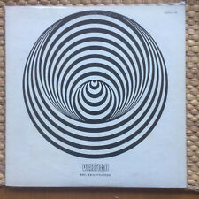 Vertigo Japan Compilation LP SNHL15 swirl - flied egg 1972