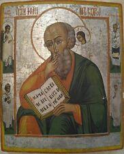 ANTIQUE 19C HAND PAINTED RUSSIAN ICON OF THE JOHN (BOGOSLOV)