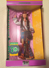 NEW Peace & Love 70's BARBIE Doll *Great Fashions of the 20th Century Series