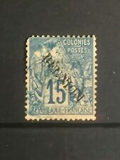 SCOTTS #22 1891 FRENCH REUNION STAMP USED