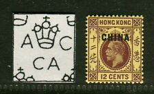 Hong Kong 1917-21 BP7 China O/P 12c fine mint