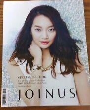 SHIN MIN-A Photo Book, 2013 JOINUS Summer Collection Look book, Korean Actress