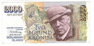 ICELAND 2000 Krónur VF/XF Banknote (1986) P-57 Prefix G Gunnarsson-Gudnason SIgn