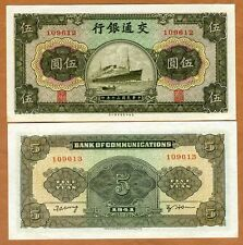 China, Bank of Communications, 5 Yuan, 1941, P-157a,  WWII Ch. UNC