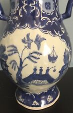 Blue and White Vintage Beautifully Decorated Stamped Double Handled Chinese Vase