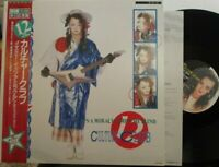 """CULTURE CLUB Its A Miracle / Miss Me Blind ~ 12"""" Single PS JAPANESE PRESS & OBI"""