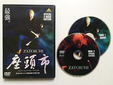 Zatoichi - Region 2 import DVD (eb6)