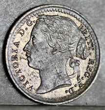More details for victoria. bronze one third farthing (for use in malta), 1885. gef. some lustre