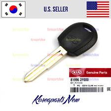 Key Blanking Uncut (GENUINE) 819962F000 SPECTRA 2004-2007 SPORTAGE 2005-2010