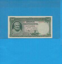 Banque de Grèce Billet de 50 drachmes du 01/01/1939  Billet N° 458157