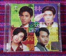 Various Artist ( 群星 ) ~ 四 ( Malaysia Press ) Cd