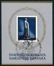 JUGOSLAWIEN 1961 BLOCK6 gestempelt mit ERSTTAGSTEMPEL 150€(I2056