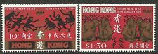 Hong Kong 1968 Year of The Monkey set of 2 MNH Nice Gold No Tarnish