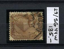 EGYPT 1879 Scott 29 SG 44w Used CV$135.00