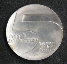 MONNAIE ISRAËL : 5 LIROT 5727 / 1967 EN ARGENT - EN BON ETAT