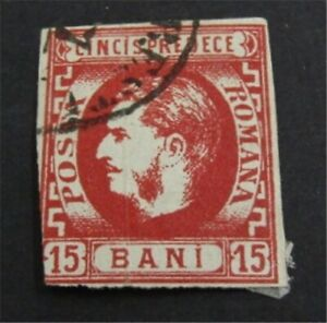 nystamps Romania Stamp # 40 Used $35   L23y760