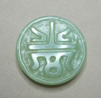 OLD CHINESE CARVED NEPHRITE JADE DISC   SN132