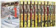 COPPELION comic Complete full set Vol.1-26 Japanese Edition