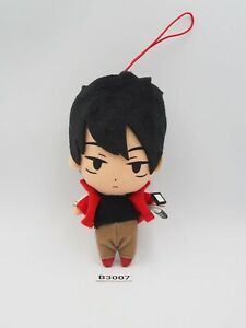 "Kagerou Project B3007 Mekakucity Shintaro Kisaragi SK Japan Plush 6"" Doll Japan"