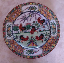 "Chinese Colorful Rooster Canton Pattern Porcelain Dinner Plate 10.5"" Hong Kong"