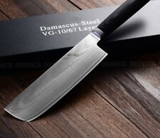 Nakiri Knife Damascus Steel VG10 67 Layers Chef Black Wood Handle Cleaver 7 Inch