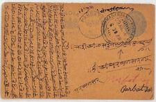 BL179 1916 India *Madanganj-Kishangar* Postal Stationery Post Card *Parbatsar*